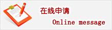 信阳经纬家政_在线申请